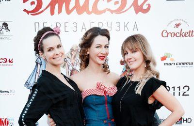 Наталия Лесниковская и  Яна Крайнова на перезагрузке центра красоты