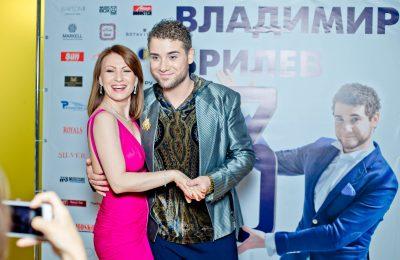 Владимир Брилёв отметил день рождения в кругу друзей