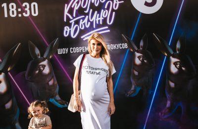 Анна Хилькевич родила дочку