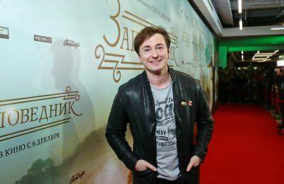 Сергей Безруков представил фильм «Заповедник»