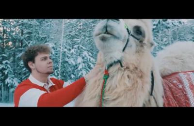Young Goga кочует по сибирским сугробам на двугорбом верблюде в своём новом клипе